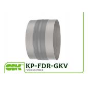 Гнучка вставка KP-FDR-GKV-315 для вентиляції