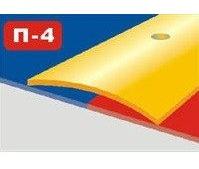 Порожки для линолеума алюминиевые ламинированные П-4 20мм орех 2,7м