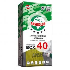 Армуюча суміш Anserglob BCX 40 25 кг