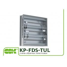 KP-FDS-TUL-80-80 пелюстковий клапан зворотний