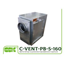 Вентилятор канальный с назад загнутыми лопатками в шумоизолированном корпусе C-VENT-PB-S-160В-4-220