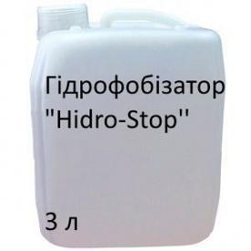 Гидрофобизатор Hidro-Stop 3 л