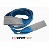 Строп СТП 8 тонн 5 метрів текстильний петлевий