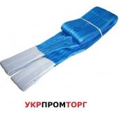 Строп СТП 8 тонн 6 метрів текстильний петлевий