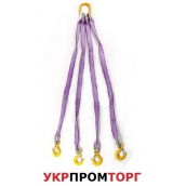 Строп текстильний чотиригілковий 4СТ ПАВУК 1 т 4 м
