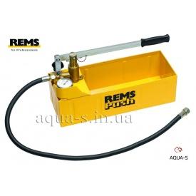 Ручной опрессовщик REMS для систем отопления