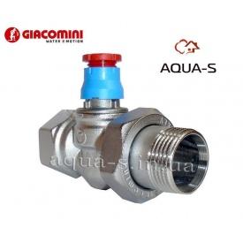 """Клапан термостатический прямой под установку термоголовки DN 1"""" Giacomini"""
