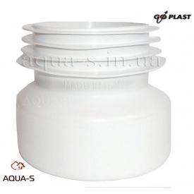 Манжет для унітазу гумовий 110 Go-Plast