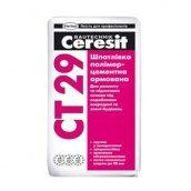 Штукатурка полимерцементная Церезит СТ 29 армированная 25 кг