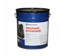Праймер битумный Sweetondale 8 кг