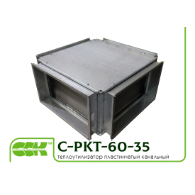 Теплоутилізатор пластинчастий канальний C-PKT-60-35