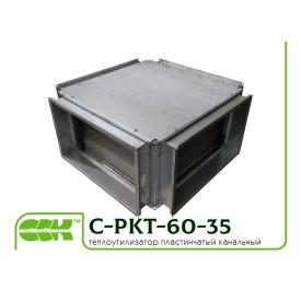Теплоутилизатор пластинчатый канальный C-PKT-60-35