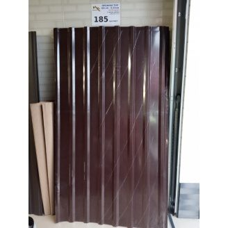 Профнастил ПК20 коричневый RAL8017 0,4мм