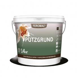 Адгезивная грунтовальная краска с кварцевым наполнителем PUTZGRUNT 14 кг