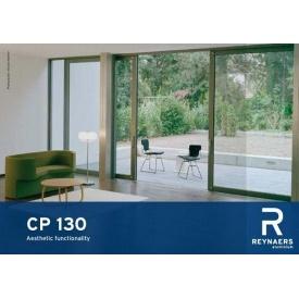 Раздвижные двери Reynaers CP 130