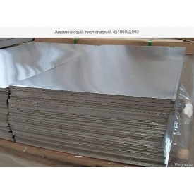 Лист алюминиевый гладкий АД0 1х1000х2000 мм