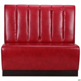 Диван Гранд на цоколі (100Н) венге 1200х670х1100Н Лаки червоний
