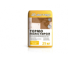 Суміш Майстер Термо полістирол 25 кг