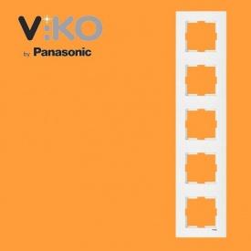 Пятерная вертикальная рамка VIKO Karre Белый