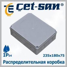 Розподільна коробка 235х180Х75 Get-san IP54 2 шт