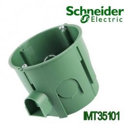 Коробка Schneider Electric установча у бетон 65x60 поглиблена 120 шт