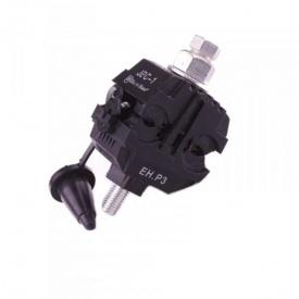 Затискач проколюючий 35-70/6-35 мм2 (EH-P.3)