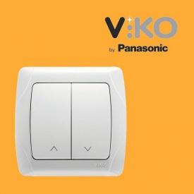 Переключатель управления жалюзи 2-х клавишный VIKO Carmen белый