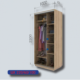 Шкаф-купе Garant 100х220х45 см