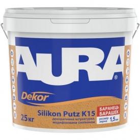 Штукатурка декоративная Aura Dekor Silikon Putz K 15 Барашек 25 кг