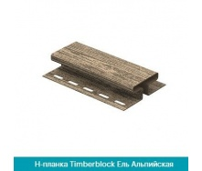 Н-профиль U-Plast TIMBERBLOCK ель альпийская 3,05м