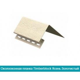 Околооконный профиль U-Plast TIMBERBLOCK ясень золотистый 3,05х0,075х0,138м