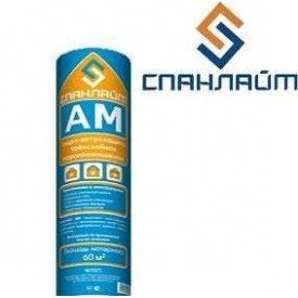 Спанлайт АM Ветро-влагозащитная мембрана 60 м2 рулон