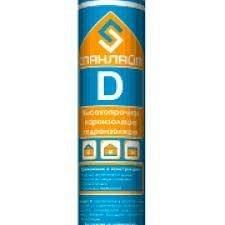 Спанлайт D Гидро-пароизоляция повышенной прочности 60 м2 рулон