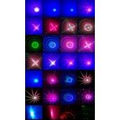 Вуличний світлодіодний проектор Ecolend феєрверки RGB червоно-зелено-синій IP65 (УП312)