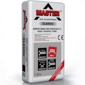 Цементно-піщана суміш Мастер-Класик 25кг