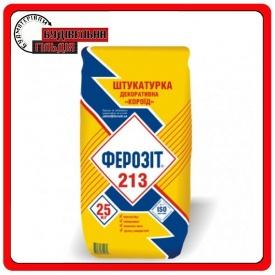 """Ферозіт 213 декоративна Штукатурка з декоративною фактурою типу """"Короїд"""" з розміром зерна 3 мм 25кг"""