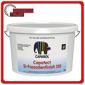 Caparol Capatect-SI-Fassadenfinish 130 Weiß Силикатная краска 15 л