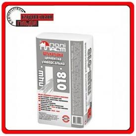 Цементна штукатурка універсальна ПЦШ-018 біла для машинного і ручного нанесення 25 кг