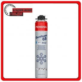 Penosil Standard PRO 65L winter Піна монтажна зимова сірий балон 860 мл