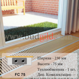 Внутрипольный конвектор FC 75 1000 мм