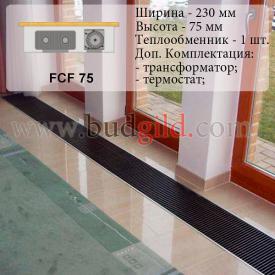 Внутрипольный конвектор FCF 75 12v 1000 мм