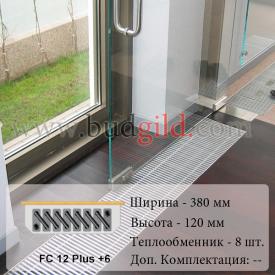 Внутрипольный конвектор FC 12 Plus +6 1000 мм