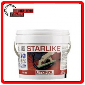 Епоксидна затирка для швів Starlike С270 білий лід 5 кг