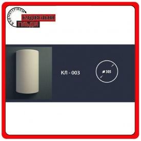 Колонна FASTROCK КЛ-003 2 метра