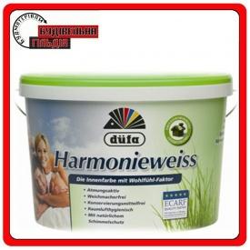 Антиаллергенная краска Harmonieweiss 2,5л