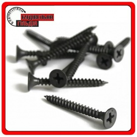 Самонарізи для металу 3.5х45 мм 500 шт