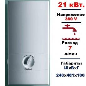 Проточный электрический водонагреватель Vaillant VED E 21/7 INT 21 кВт 7 л/мин