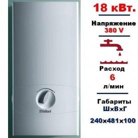 Проточный электрический водонагреватель Vaillant VED E 18/7 INT 18 кВт 6 л/мин