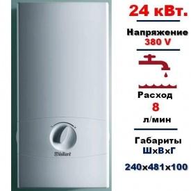Проточный электрический водонагреватель Vaillant VED E 24/7 INT 24 кВт 8 л/мин