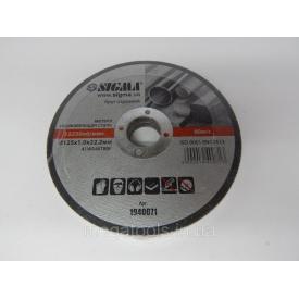 Круг отрезной 125 мм по металлу и нержавеющей стали Sigma